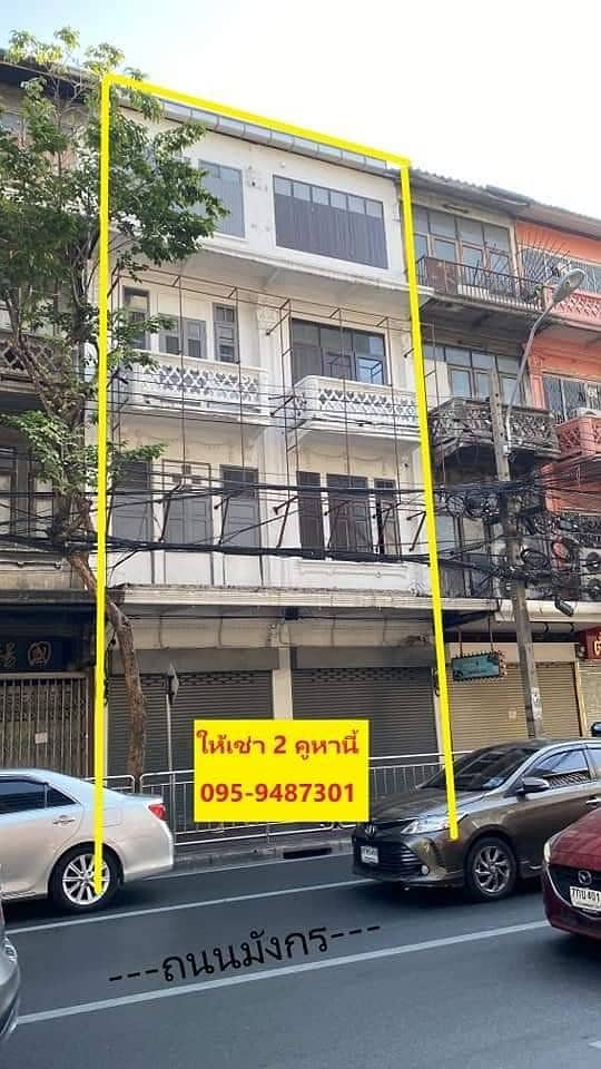 Commercial building for rent On Charoenkrung Road Opposite Am China Town, Yaowarat, near MRT Wat Mangkon Station