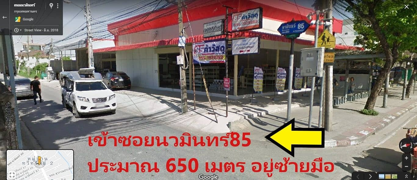 Sale of land with 2 buildings. On the road Soi Nawamin 85 (formerly a school)