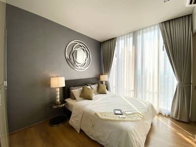 1 Bedroom Condo for Rent in Khlong Toei, Bangkok - For rent, park 24, beautiful room, beautiful view, fully furnished, 29 sqm. 14,500 baht