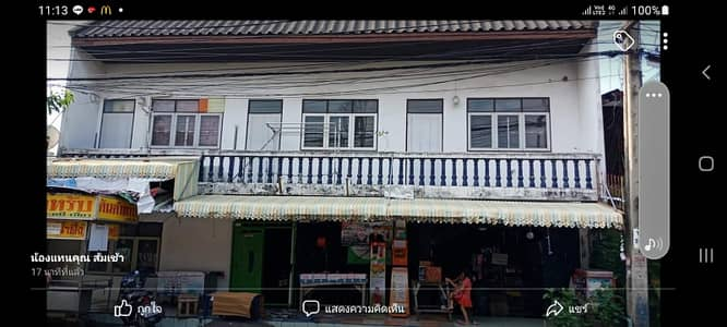 8 Bedroom Home for Sale in Phasi Charoen, Bangkok - Commercial house on Thoet Thai Road, near the school and Rang Bua Temple.