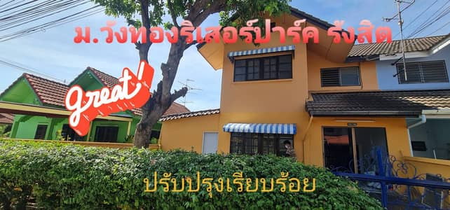 3 Bedroom Home for Sale in Lam Luk Ka, Pathumthani - 2 storey detached house for sale, Wang Thong River Park Village.