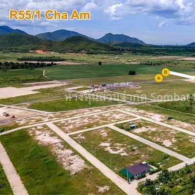 Land for Sale in Cha-Am, Phetchaburi - Cha-am vacant land Close to Springfield Golf Course.
