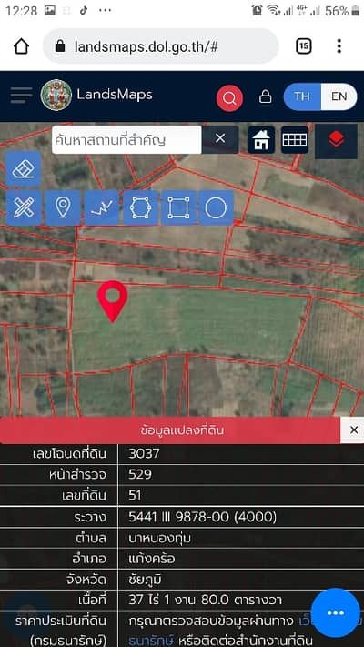 Land for Sale in Kaeng Khro, Chaiyaphum - 37 rai of vacant land, surrounded by mountains, about 10 km away from Kaeng Khro District, cool weather all year round.