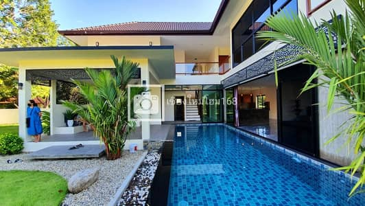 4 Bedroom Home for Sale in Doi Saket, Chiangmai - Pool villa 168 square meters, 4 bedrooms, 4 bedrooms, rice field view, beautiful mountains near Doi Saket District Office 1.8 kilometers