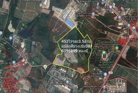 Land for Sale in Mueang Rayong, Rayong - 453 rai of purple land beside the Herbarium Herbs Garden.