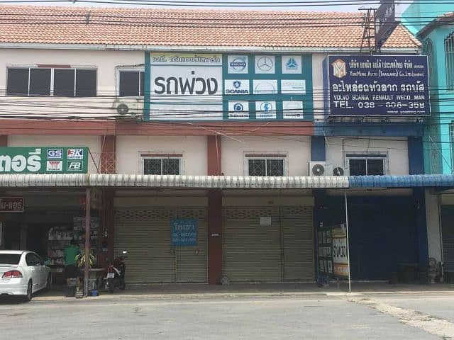 Building 2 booths, 2 floors, two rooms through each other, glass partition, front with air conditioning, very wide, suitable for office or trade, no flooding, next to Route 36, Nong Bon red light intersection. Good location, community On the main road, in