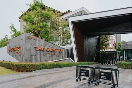 4 Bedroom Home for Sale in Lak Si, Bangkok - Single detached house for sale, project : The Gentry, Vibhavadi, Bangkok (0646654666)