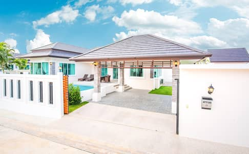 3 Bedroom Home for Sale in Hua Hin, Prachuapkhirikhan - 3 bedrooms with swimming pool Mountain view in the middle of nature Close to the center of Hua Hin, only 4 km.