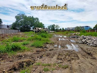 Land for Sale in Rat Burana, Bangkok - Land for sale, very good location. Adjacent to Pracha Uthit 76 road, area 5 rai 3 ngan, suitable for allocation projects.
