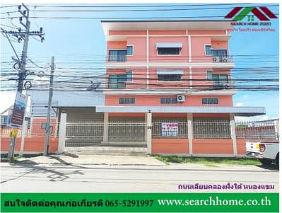 Commercial Space for Sale in Nong Khaem, Bangkok - Land for sale + residential buildings + warehouse, size 437.5 sq. wa. , 3.5 floors, next to the road along the south side, overpriced, beautiful house + good structure, contact 065-529--1997 Mr. Korkiat