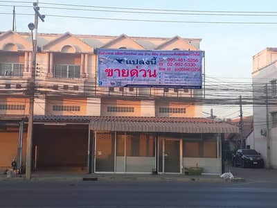 Commercial Building for Sale in Sao Hai, Saraburi - Commercial Building for sale in Sao Hai, Saraburi.