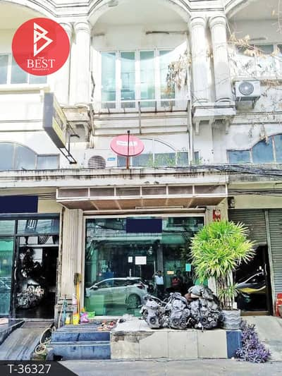 Commercial Building for Sale in Lat Phrao, Bangkok - Commercial building for sale, area 14.7 square meters, Soi Lat Pla Khao 46, Lat Phrao, Bangkok.