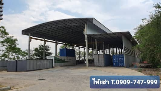 Warehouse for rent on the Bypass road, Nakhon Ratchasima