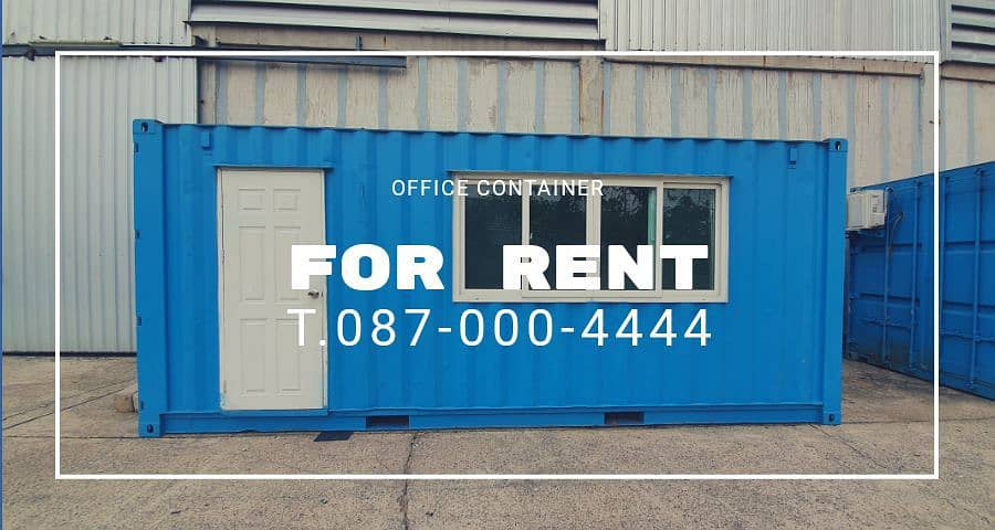 Rent containers for office or shop or home