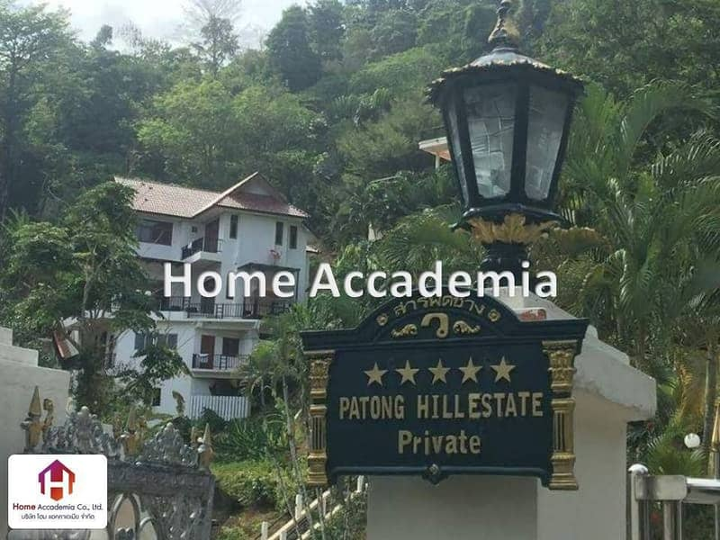 Land for sale 221 sq. w. Patong Hill Estate 5, Phuket.