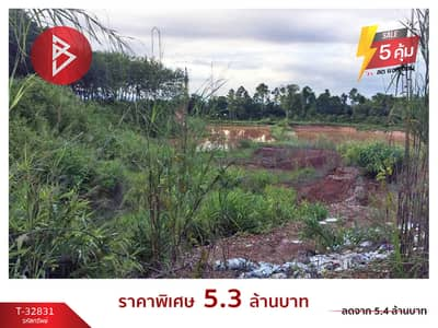 Land for Sale in Mueang Bueng Kan, Bungkan - Land for sale, area 8 rai 54.0 square wa, Wisit Bueng Kan.