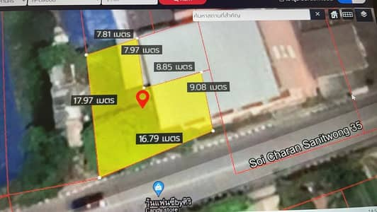 Land for Sale in Taling Chan, Bangkok - Land for sale, good location, Soi Charan 35, Charansanitwong Road, size 56 sq. wa. * Load-free title deed.