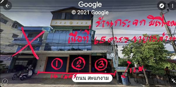 3 Bedroom Home for Sale in Chom Thong, Bangkok - Aluminum shop building, 3 rooms