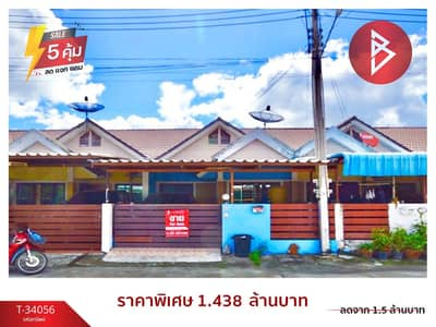 2 Bedroom Townhouse for Sale in Mueang Chon Buri, Chonburi - Single storey townhouse for sale. Nara Ville Village, Na Pa, Chonburi