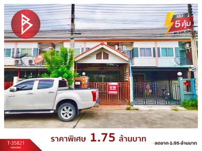 2 Bedroom Townhouse for Sale in Pluak Daeng, Rayong - Townhouse for sale The Next Village Bowin-Saphansi, Rayong