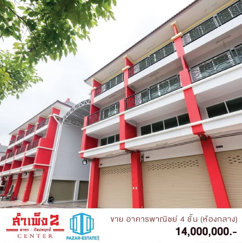 4-storey commercial building for sale, 35 sq m.