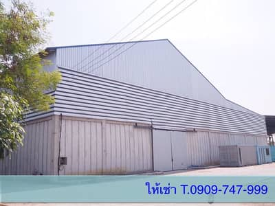 Factory for Rent in Mueang Nakhon Ratchasima, Nakhonratchasima - Warehouse size 6,000 sq m for rent, cheap (can be rented)