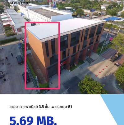 2 Bedroom Commercial Building for Sale in Nong Khaem, Bangkok - Commercial building for sale, 3.5 floors, Petchkasem 81, Bangkok.
