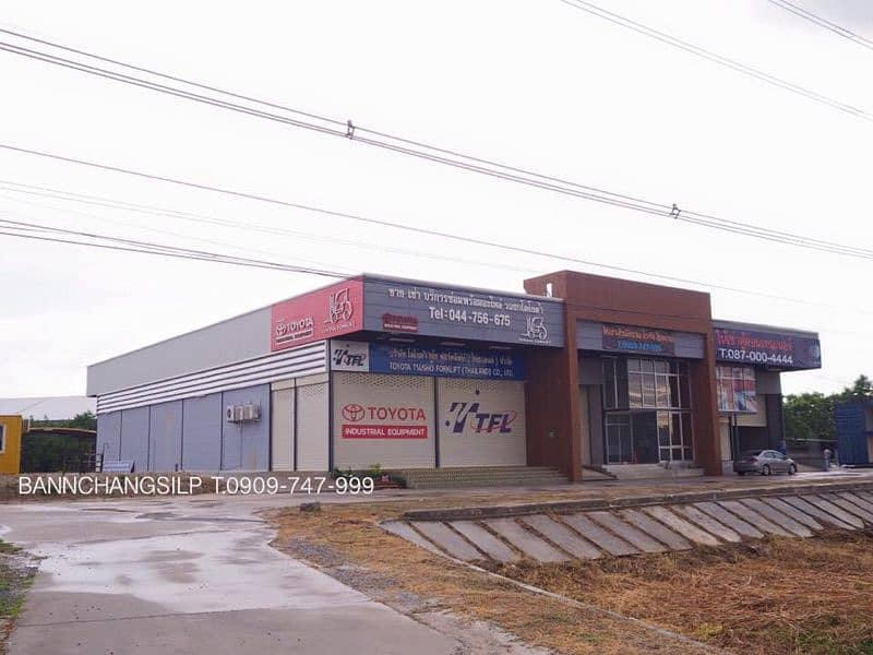 Warehouse, office, showroom for rent