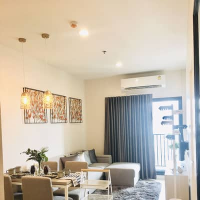 """2 Bedroom Condo for Rent in Bang Phli, Samutprakan - Condo for rent """"Niche Mono Mega Space Bangna"""" High Rise Condo, newly built room. Ready to move in immediately, 26th floor, size 50.83 sq. m. , two bedrooms, east balcony, beautiful view, facing Forestria project, convenient transportation, near Me"""