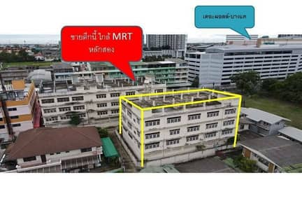 Factory for Sale in Bang Khae, Bangkok - Selling a building, Bang Khae Phetkasem 47, size 156 sq m, 4 floors, near MRT Lak Song (The Mall), Soi Petchkasem 47, only 120 meters into the alley.