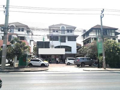 Office building for sale Town In Town with parking