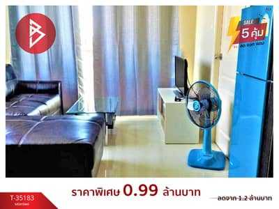 Condo for Sale in Mueang Chon Buri, Chonburi - Condo for sale Amata Miracle, Chonburi, corner room, mountain view.