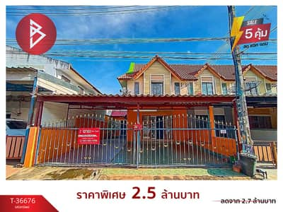 3 Bedroom Townhouse for Sale in Mueang Chon Buri, Chonburi - 2 storey townhouse for sale, Family Town 1 Village, Chonburi (Family Town 1), ready to move in