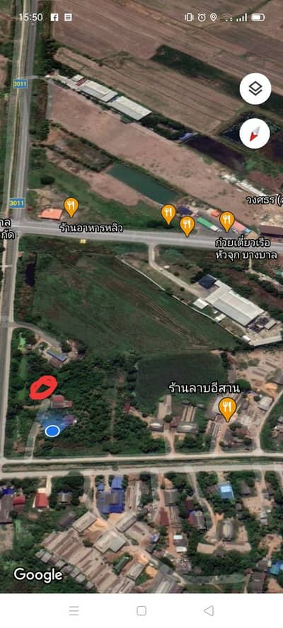 Land for Sale in Bang Ban, Ayutthaya - Land on the road, many amenities.