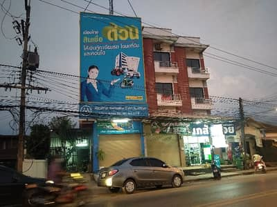 Commercial Building for Sale in Mueang Udon Thani, Udonthani - 3 and a half storey commercial building for sale There is an extension of 1 medical room. with a dental clinic plan and a free dental pipe system
