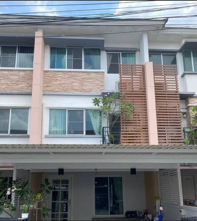 4 Bedroom Townhouse for Sale in Lat Phrao, Bangkok - Townhouse for sale, Town Plus University, Kaset Nawamin, Khlong Lam Chiak Road.