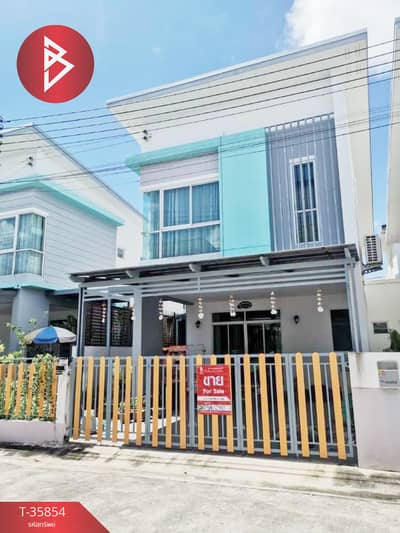 3 Bedroom Home for Sale in Pluak Daeng, Rayong - Twin house for sale, The Mix City Village (The Mix City), Pluak Daeng, Rayong.