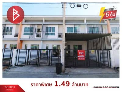 2 Bedroom Home for Sale in Bang Pakong, Chachoengsao - Townhouse for sale Sirarom Plus Motorway Bang Pakong Chachoengsao