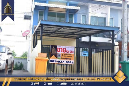 2 Bedroom Townhouse for Sale in Saphan Sung, Bangkok - townhouse cluster house New renovation behind the corner of Romklao location