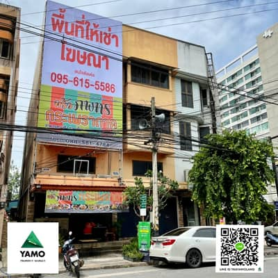 Commercial Building for Sale in Mueang Nakhon Ratchasima, Nakhonratchasima - Selling a 3-storey commercial building in the heart of Korat.