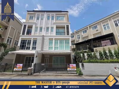 3 Bedroom Townhouse for Sale in Bang Na, Bangkok - Townhome with extra space modern classic style