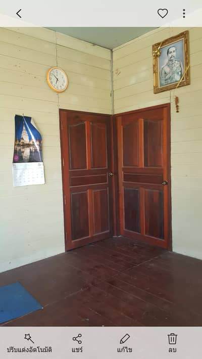 2 Bedroom Home for Sale in Mueang Ubon Ratchathani, Ubonratchathani - Selling a garden house with land below the appraised value.