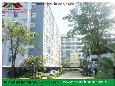 1 Bedroom Condo for Sale in Bang Kho Laem, Bangkok - Sell August Condo Charoenkrung 80 with furniture. Cheapest in the project, contact 084-552-5455