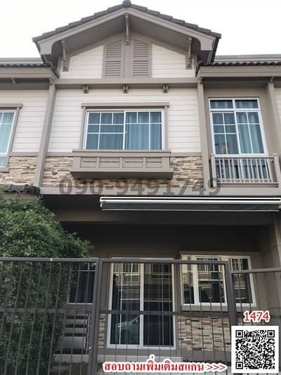 2 Bedroom Townhouse for Rent in Bang Na, Bangkok - Townhome for rent, Indy Bangna Km. 7, new house, fully furnished, Holland style, near expressway