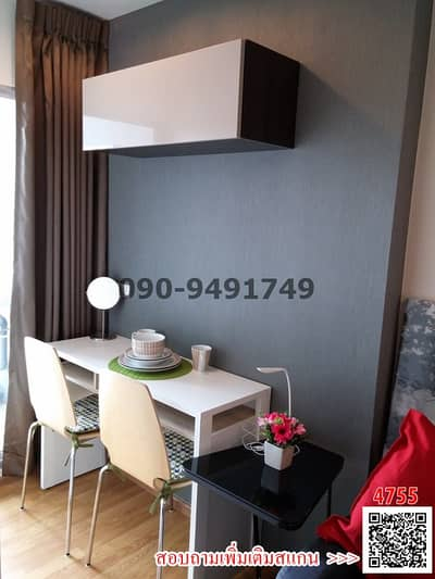 1 Bedroom Condo for Rent in Bang Na, Bangkok - Condo for rent, Okas Sukhumvit 105, just come with your bag and move in.
