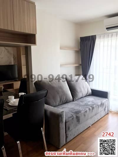 1 Bedroom Condo for Rent in Bang Na, Bangkok - Condo for rent, Lumpini Place Bangna Km. 3, beautiful room, ready to move in *There are several rooms*
