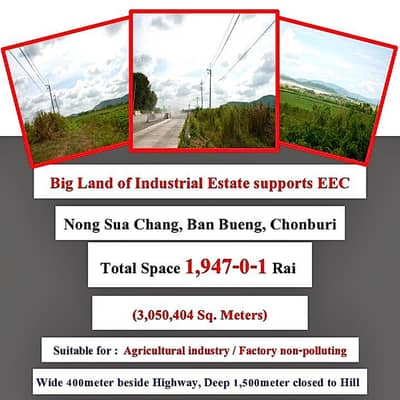 Land for Sale in Nong Yai, Chonburi - Big Land for Industrial 2,000 Rai, with Purple in Chonburi province.