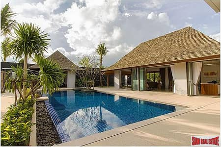 4 Bedroom บ้าน ประกาศขาย ใน ถลาง, ภูเก็ต - Anchan Lagoon | Ultra Luxurious Four Bedroom Pool Villa with Large Grounds and Extras!