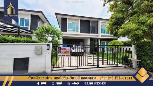 4 Bedroom Home for Sale in Khlong Luang, Pathumthani - Centro detached house Phaholyothin-Vibhavadi Khlong Luang