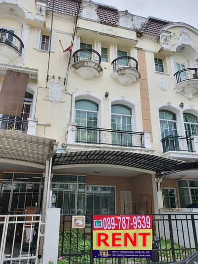 3 Bedroom Townhouse for Rent in Prawet, Bangkok - 3-storey townhome for rent, The Metro Rama 9 , near Stamford University, Airport Link Huamark